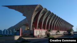 El centro deportivo conocido como el parque Martí.