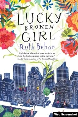 """Lucky Broken Girl"", de Ruth Behar."