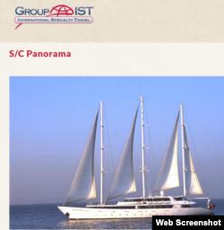 S/C Panorama
