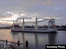 El barco chino con armas para Cuba Da Dan Xia partió de Cartagena el 22 de abril.
