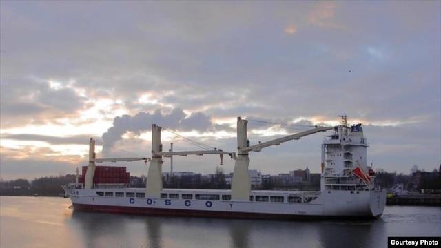 Da Dan Xia, el barco chino con armas para Cuba.