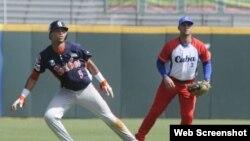 Serie del Caribe: Vegueros perdió 6x2 con Caribes de Anzoátegui