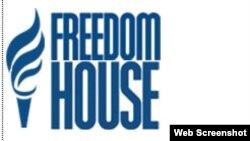 Freedom House fue fundada por Eleanor Roosevelt, una de las principales impulsoras de la Declaración Universal de Derechos Humanos