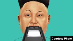 Campaña para recaudar flash drive para Corea del Norte