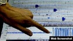 Desde finales de enero de este año se ha incrementado la actividad sísmica en el oriente cubano.