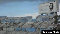 Estadio Panamericano de La Habana