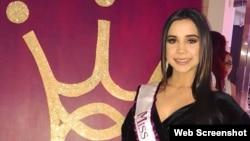 1800 Online con Beatriz Dueñas, Miss Nebraska Latina 2018