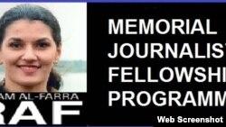 Promoción de la Beca Reham Al Farra para jóvenes periodistas.