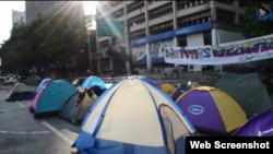 Campamento estudiantil sede ONU video Francisco Contreras