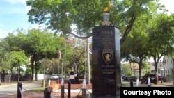 Monumento Brigada 2506