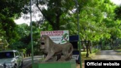 Zoológico Nacional de Cuba