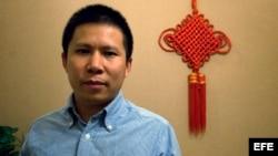 Xu Zhiyong, abogado de derechos humanos, de 34 años.