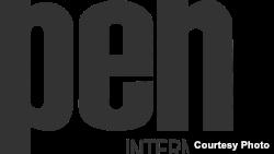 Logo del PEN.