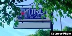 Los cubanos solo encuentran algunos artículos básicos a precios altísimos en las Tiendas de Recaudación de Divisas controladas por los militares.