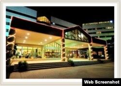 El Occidental Miramar, uno de los dos hoteles urbanos en Cuba de la firma española Occidental Hotels & Resorts.