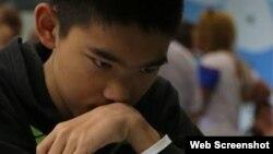 Jeffery Xiong, GM estadounidense.