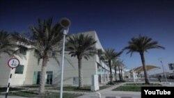 Vista del hospital cubano en Qatar.