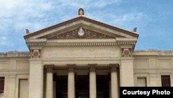 Universidad de La Habana decae en puntuación