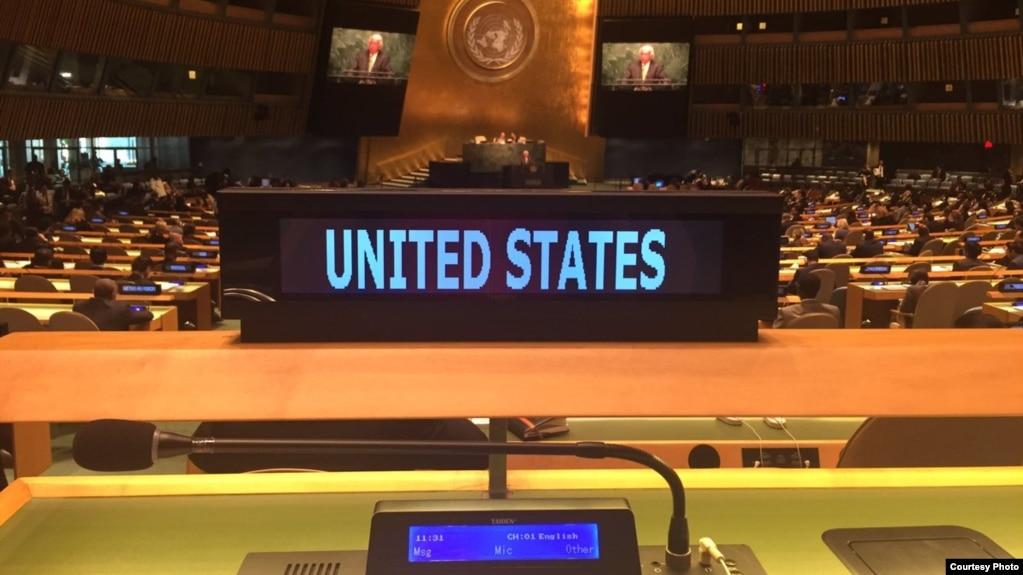 EEUU en la ONU.
