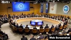 Una reunión del Fondo Monetario Internacional.
