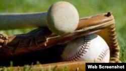 54 Serie Nacional de Béisbol.