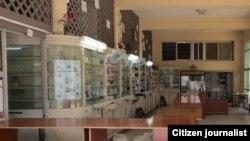 Farmacia en Cuba foto Nilo Alejandro