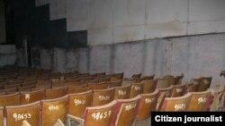 Reporta Cuba. El cine de Bainoa. Foto: Jotache Feria.