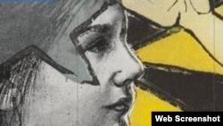 Detalle de una obra de Sandra Ramos que se exhibe en Revolution not Televised