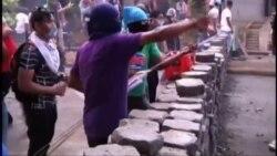 Pueblo nicaragüense en paro nacional para protestar contra gobierno de Ortega