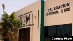 Numerosos cubanos indocumentados se han fugado desde 2012 de la estación del Instituto Nacional de MIgración de México en Chetumal.