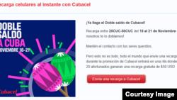Comercio online un privilegio de los negocios estatales cubanos