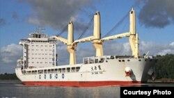 Da Dan Xia, barco chino con armas para Cuba detenido en Colombia, según vesseltracker.com.