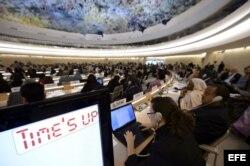 Vista del Consejo de Derechos Humanos durante la 21ra sesión especial sobre los territorios palestinos (EFE)