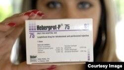 Medicamento fabricado en Cuba.