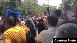 Protestas en Irán / Radio Farda