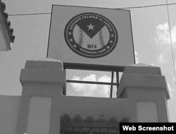 Estadio Palmar de Junco, en Matanzas, Cuba.