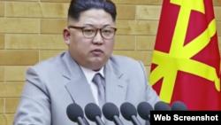 Kim Jong Un durante el discurso de Año Nuevo.