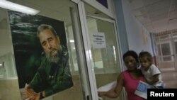 La sala de Cardiología del hospital pediátrico William Soler en La Habana