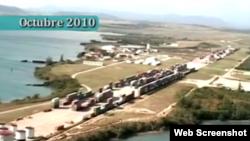Puerto de El Mariel enero 2014