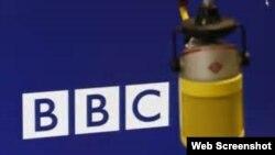 Logo de la cadena pública británitca BBC