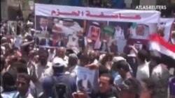 Yemen a punto de ser invadido