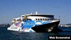 El buque Pinar del Río de la empresa naviera Balearia.
