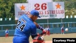 Juego de las Estrellas 2013
