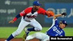 Corea del Sur eliminó a Cuba del torneo Premier 12.