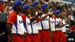 El equipo de Cuba ganó la final de la Serie del Caribe 2015.
