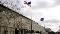 Declaraciones de Mark Toner del Departamento de Estado