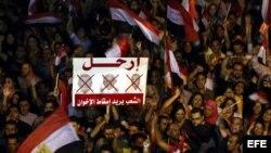 Panorámica de la protesta de opositores del presidente Morsi que piden que el mandatario renuncie a su cargo.