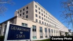 Departamento de Estado, en Washington.