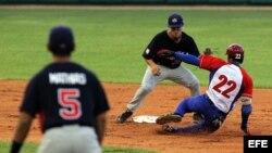 Amistoso de béisbol CUBA-EEUU
