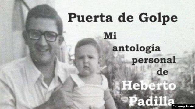 Portada del libro Puerta de Golpe. Mi antología personal de Heberto Padilla